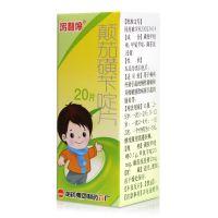 泻立停,颠茄磺苄啶片, 20片,用于痢疾杆菌引起的慢性菌痢和其他敏感致病菌引起的肠炎等