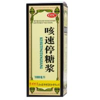 ,百灵  咳速停糖浆,100ml*1瓶/盒,用于感冒及慢性支气管炎引起的咳嗽,咽干,咯痰