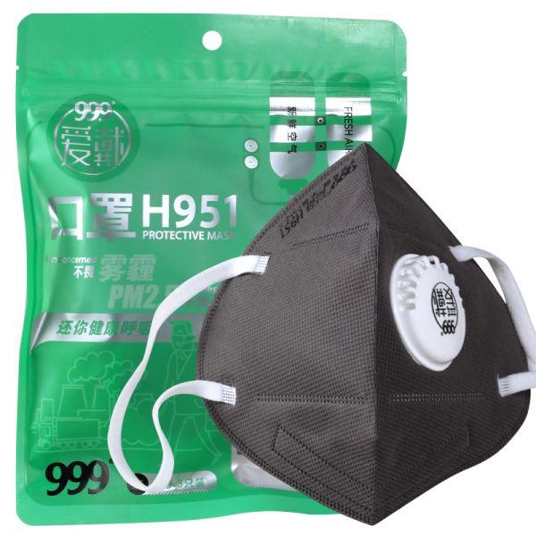 999 爱戴口罩  防雾霾 防尘 大口径呼吸阀 不闷气  活性炭除异味