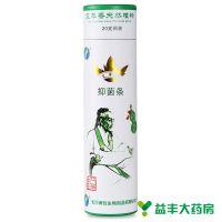 ,艾草香 抑菌条,,用于去除空气中的异味 驱瘴 防蚊虫
