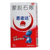 ,思密达_蒙脱石散(草莓口味),3克*10袋,用于食道、胃、十二指肠疾病引起的相关疼痛症状的辅助治疗