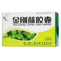 ,福人 金刚藤胶囊,0.5g*6板*12粒,清热解毒,化湿消肿。
