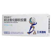 ,阿法骨化醇软胶囊,0.25微g*20粒,用于骨质疏松症,肾性骨病,营养和吸收障碍引起的佝偻病和骨软化症