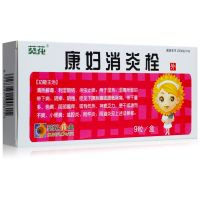 ,康妇消炎栓,2.8g*9粒,用于湿热,湿毒所致的腰痛,小腹痛,带下病,阴痒,阴蚀。