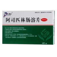 七佛山,阿司匹林肠溶片, 100毫克*48片,