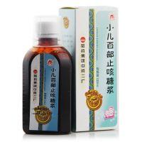 哈药,小儿百部止咳糖浆,100ml*1瓶,用于小儿痰热蕴肺所致的咳嗽,顿咳,症见咳嗽,痰多