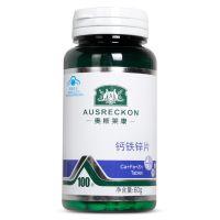 奥斯莱康,钙铁锌片,,适用于缺乏铁锌人群服用