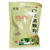 , 常泰 口炎清颗粒,10克*10袋,滋阴清热,解毒消肿。用于阴虚火旺所致的口腔炎症。