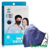 亲净,防霾抗菌口罩,,用于室外环境下,过滤空气中的微粒物,阻抗细菌等微生物