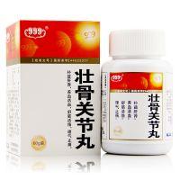 999(三九医药),壮骨关节丸,60g,用于肝肾不足,气滞血瘀,经络痹阻所致的骨关节炎、腰肌劳损,症见关节肿胀、疼痛等