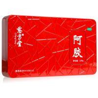 慈方堂,阿胶,220克,用于补血滋阴、润燥、止血