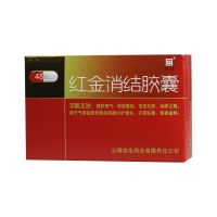 ,老方 红金散结胶囊 ,0.4g*48粒,舒肝理气,软坚散结