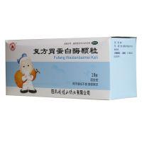 ,峨眉山 复方胃蛋白酶颗粒, 10克*18袋 ,用于消化不良,食欲缺乏