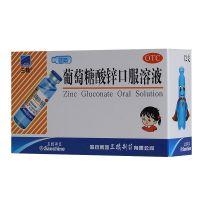 ,三精 葡萄糖酸锌口服液,10毫升*12,补充锌。