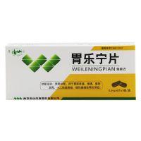 ,胃乐宁片,0.54g*18片,用于胃脘疼痛,痞满,腹胀
