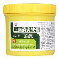 ,止痛消炎软膏,450g,用于消肿止痛