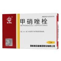 马应龙,甲硝唑栓,0.5g*10粒,用于治疗阴道毛滴虫病