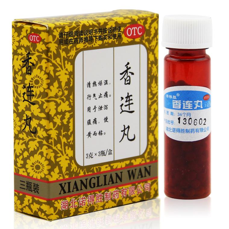 ,香连丸,3g*3瓶/盒,【三盒装,共9支】清热燥湿,行气止痛,适用于泄泻腹痛,便黄而黏