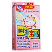,小林  冰宝贴(婴儿退热贴),,适用于发热患者物理降温