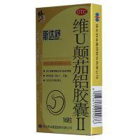 ,斯达舒 维U颠茄铝胶囊,16粒*1瓶/盒,用于胃溃疡、十二指肠溃疡、各类慢性胃炎(浅表、萎缩性、糜烂性等)、胃酸过多、胃痉挛等。