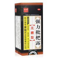,康隆 强力枇杷露(无糖型) ,200毫升,养阴敛肺,止咳祛痰。