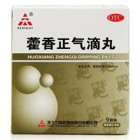 天士力,藿香正气滴丸,9袋装,有助于解表化湿,理气和中