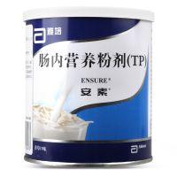 安素,肠内营养粉剂_香草口味,400g/瓶,