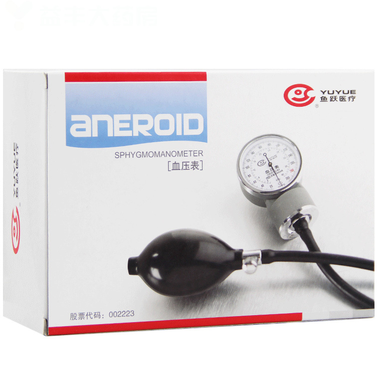 ,血压计_表式家用,,适用于测量人体血压