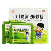,小儿清肺化痰颗粒,6g*6袋/盒,用于小儿肺热感冒引起的咳嗽痰喘