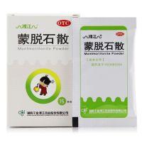 ,蒙脱石散, 3克*15袋,用于急,慢性腹泻