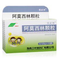 ,阿莫西林颗粒,0.125克*12袋,适用于各类上呼吸道感染,泌尿生殖道感染等