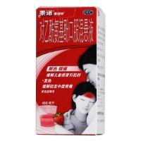 强生,对乙酰氨基酚口服混悬液,100ml/盒,用于儿童普通感冒或流行性感冒引起的发热等