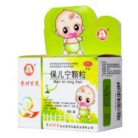 ,百灵鸟 保儿宁颗粒,10克*6袋 ,适用于脾肺气虚所致的神倦纳呆、面黄肌瘦