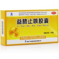 ,益肺止咳胶囊【库存紧张】, 0.3g*48粒/盒,适用于慢性支气管炎引起的咳嗽咯痰