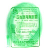 ,一次性使用鼻氧管_双鼻 ,,属于氧气机配件