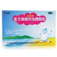 ,复方碳酸钙泡腾颗粒,1.5克*30袋,用于妊娠和哺乳期妇女、儿童等的钙补充剂
