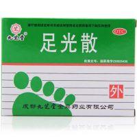 九芝堂,足光散,40g*3袋/盒,具有抗真菌,止痒,敛汗作用,用于各型手足癣