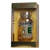 ,天然维生素E,,补充所需维生素E