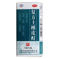 ,复方土槿皮酊,15ml*1瓶/盒,适用于趾痒,皮肤滋痒,一般癣疾