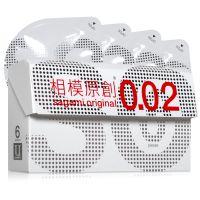 ,原创0.02避孕套,,用于安全有效的避孕