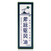 梁介福,斧标驱风油 跌打扭伤 肌肉酸痛 蚊虫叮咬,10ml*1瓶/盒,适用于祛风止痛,芳香通窍