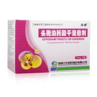,头孢泊肟酯干混悬剂,50mg*6袋,适用于上呼吸道感染,下呼吸道感染,单纯性泌尿道感染等