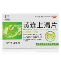,黄连上清片,0.3g*48片/盒,用于治疗风热上攻,肺胃热盛所致的头晕目眩,牙齿疼痛等