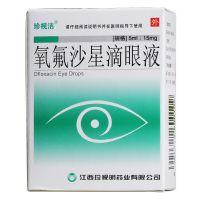 ,珍视洁 氧氟沙星滴眼液,15mg:5ml,治疗细菌性结膜炎、角膜炎、角膜溃疡、泪囊炎、术后感染等外眼感染。