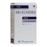 ,真瑞 硝酸毛果芸香碱滴眼液,5ml:0.1g,用于青光眼的治疗。
