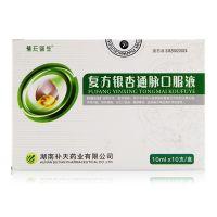 补天回生,复方银杏通脉口服液,10ml*10支,用于滋阴补肾,疏肝通脉,