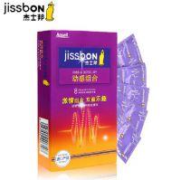 杰士邦,天然胶乳橡胶避孕套_动感组合,,能够安全有效避孕,防止细菌传染
