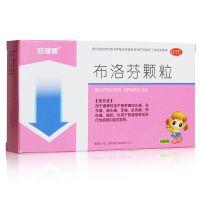 ,安捷康 布洛芬颗粒,0.2克*10包,用于缓解轻至中度疼痛如头痛、关节痛、偏头痛、牙痛、肌肉痛