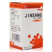 ,金嗓开音丸,360丸/盒,用于风热邪毒引起的咽喉肿痛,咽炎、喉炎