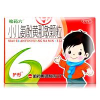 ,护彤 _小儿氨酚黄那敏颗粒,2g*12袋/盒,用于缓解儿童感冒引起的发热,头痛,鼻塞等